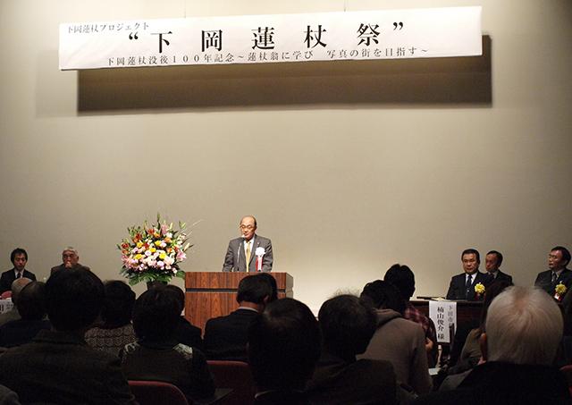 renjosai_speech2.jpg